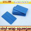 squeegee applicator for car sticker wrapping