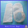 5 micron mesh filter bag