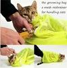Cat mesh bags,nylon mesh bags-KN116