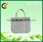 Non woven sample handbag shopping bag