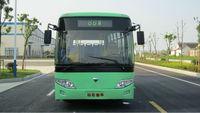 hyundai CNG city bus SGK6850GKN05