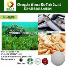 DHA soft gelatin/DHA Fish Oil powder/ deep sea fish extract /dietary supplement
