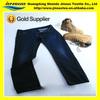 Denim fabric for jeans broken twill material slub fabric B012M