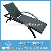 Hot sale fashion design outdoor resin sun lounge