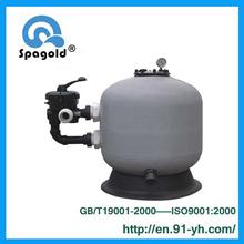 swimming pool aqua side mount frp sand filter rapid flow,water filter tank