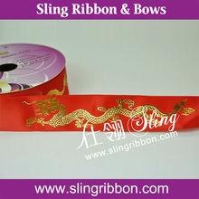 2013 Ribbon Puff Foil Printed Grosgrain Satin