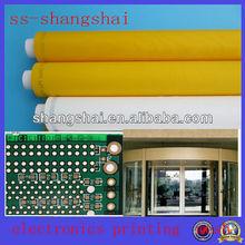 alibaba printing material supplies printing mesh 100% Polyester mesh Fabric