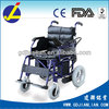 Electric wheelchair JL138