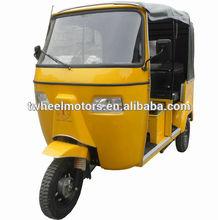 Tres motos de rueda con motor trasero, Bajaj triciclo, Amortiguador trasero hidraulico
