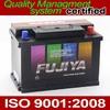 Maintenance Free MF Car Battery DIN66 12V Automotive Battery