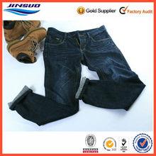 2015 blue twill cotton demin fabric jeans