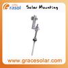 Solar PV Aluminum Mounting System