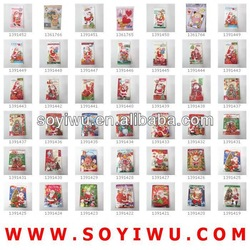 PAPER MACHE ANIMALS wholesale for Crafts