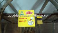 Middle East Countries hotsale bouillon cube stock seasoning cube 4 gram&10gram