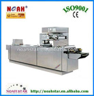 DPB-420 Syringe Needle Blister Packing Machine
