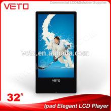 32 inch indoor Ipad design Elegant wall mounted 1080P LCD full hd media player