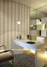 spring wallpaper/non-woven wallpaper/Tapetas kitchen wall cover naturligt vacker tapet