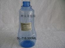 kozmetik net plastik soda şişeleri 500ml