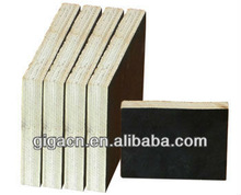 China good timber and plywood1220*2440/4*8 for construction