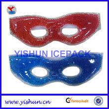 Flexible Eva Eye Mask