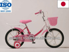 Japan High Quality new children bicycle , 16inch , 18inch