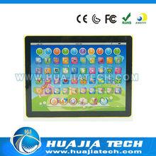 2013 hot sale learning machine arabic keyboard case for ipad translate bahasa arab indonesia