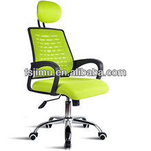 Wholesale office furniture modern popular tilting mesh chair