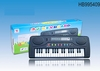 37 Keys Multifunction Electronic Organ New Product For Christmas 2014