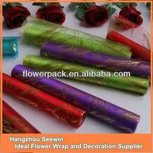Holiday Supplies Decoration Organza