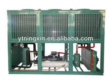 FNV Type compressor Condensing Unit,FNVB-500