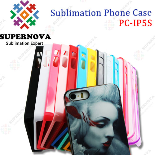 Sublimation Case for iPhone 5S with White Aluminum Sheet