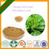 Natural Herbal Asiatic Plantain Extract Powder