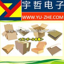 Corrugated cheap strong high end carton box,paper box printing,paper packaging box cartons shipping carton