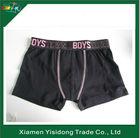 mens plain jacquard underwear,plain boxers man ,uomo underwear