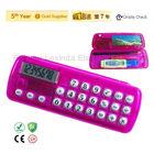 Calculator fob prices