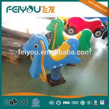children indoor outdoor spring toys