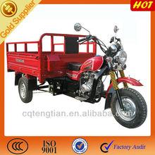 China mini three wheel motorcycles/vespa three wheel