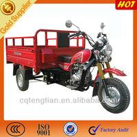 China new mini motorcycles three wheels 250cc
