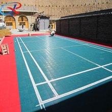 Recyclable PP flooring Badminton flooring multifunctional sports flooring