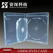cd case wallet printed dvd case packaging