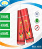 household pyrethroid insecticide/new product spray insecticide