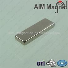 metal magnetic strip