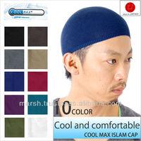 Fashion sports cool max elastic quick to dry islamic cap