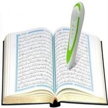 Digital PenReader Quran Pak
