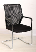 fabric seat executive chairs with chromed frame steel tube