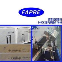 S400K glass plastic metal bottle box cans exp date printing inkjet date printer