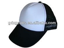 Simple high quality van cap