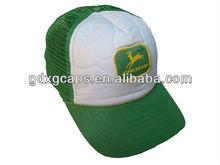 Cheap&simple&plain van cap