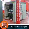 <LISHENG> China Machinery High Speed New Flexo Printing Machines
