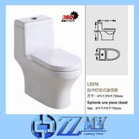 lz076 sanitary ware water saving siphonic &washdown toilet design toilets